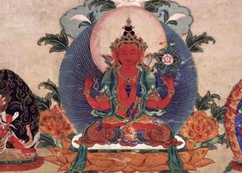 Avalokiteshvara Jinasagara